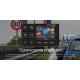 Yanosik S-clusive by GTR - dożywotni transfer danych, asystent kierowcy